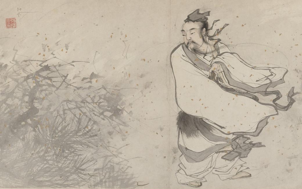 Dao-wind